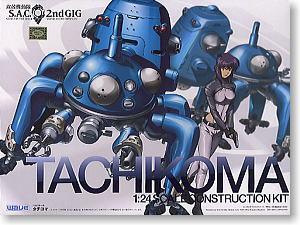 Tachikoma (Plastic model)