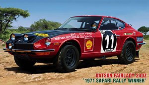 Datsun Fairlady 240Z 1971 Safari Rally Winner (Model Car)