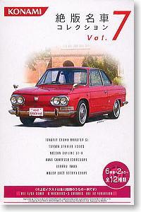 絶版名車コレクション Vol.7 10個セット(食玩)