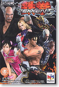 Game Characters Collection Tekken 5 Round1 12 Pieces Completed