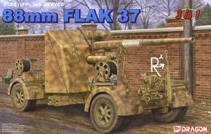 WW.II ドイツ軍 88mm砲 Flak37 (プラモデル)