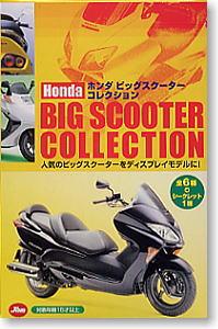 ホンダビックスクーターコレクション 6個セット(食玩)