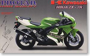 Kawasaki Ninja ZX-7R (Plastic model) - HobbySearch Model