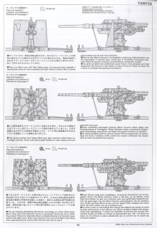 FROM JAPAN 1//35 Military Miniature Series 283 1//35 Germany 88 mm cannon Fla...