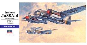 ユンカース Ju88A-4 (プラモデル)