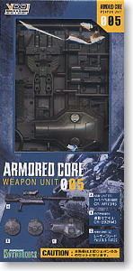 Armored Core Weapon Unit 005 (Plastic model)