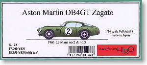 Aston Martin DB4GT Zagato LeMans`61(No.2/No.3) (Metal/Resin kit)
