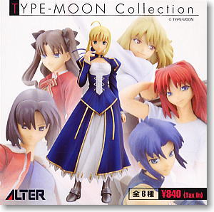 FA4 TYPE-MOON collection 8 pieces(PVC Figure)