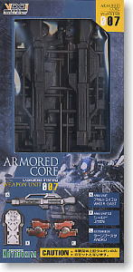 Armored Core Weapon Unit 007 (Plastic model)