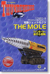 The Mole Drilling and Running (Plastic model)