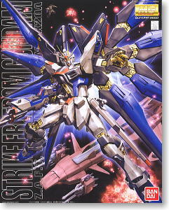 ZGMF-X20A Strike Freedom Gundam (MG) (Gundam Model Kits)