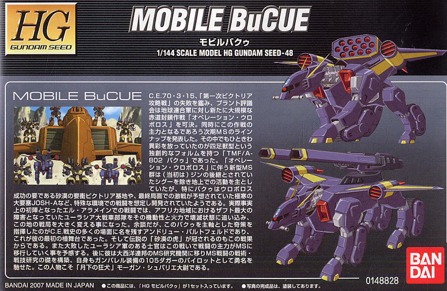 Image result for HG 1/144 R12 Mobile BuCUE