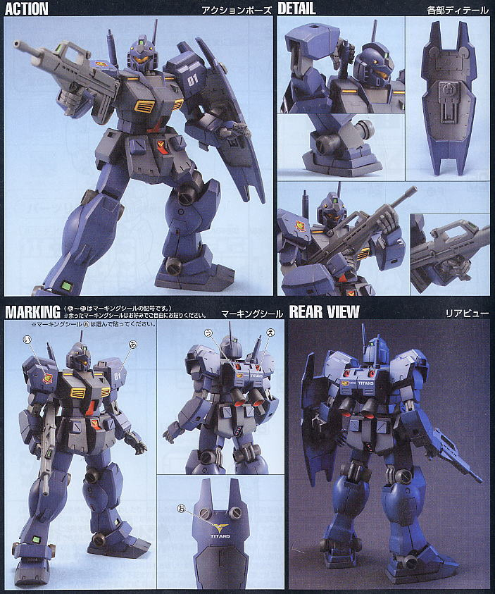 Image result for HGUC 1/144 GM Quel