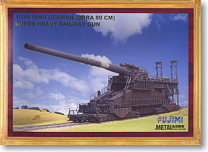 80cm Dora Railway Gun (Plastic model)