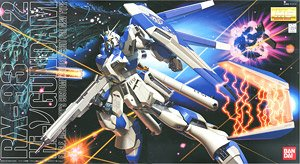 RX-93-2 Hi-v Gundam (MG) (Gundam Model Kits)