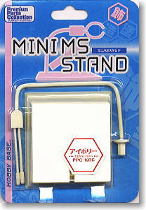 Mini MS Stand (Ivory Color) (Display)