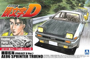 Fujiwara Takumi 86 Trueno Project D Specification (Model Car)