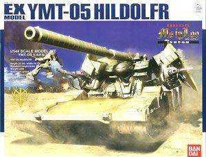 YMT-05 ヒルドルブ (EX) (ガンプラ)