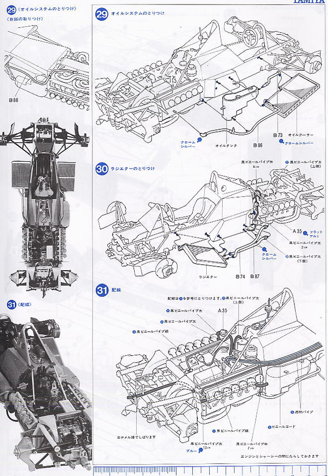 ford 3910 parts list