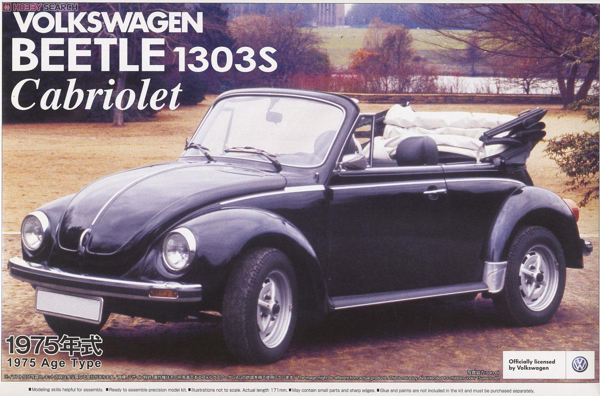 Volkswagen Beetle 1303s Cabriolet 75 Model Car Package1