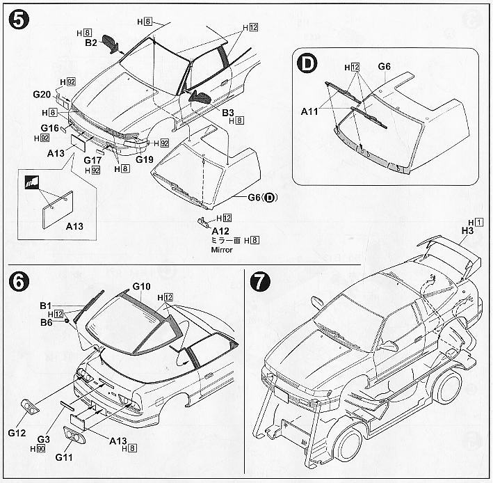 Rps13 New Sileighty 1988 Model Car Images List