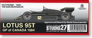 Lotus 95T GP of Canada 1984 (Model Car)