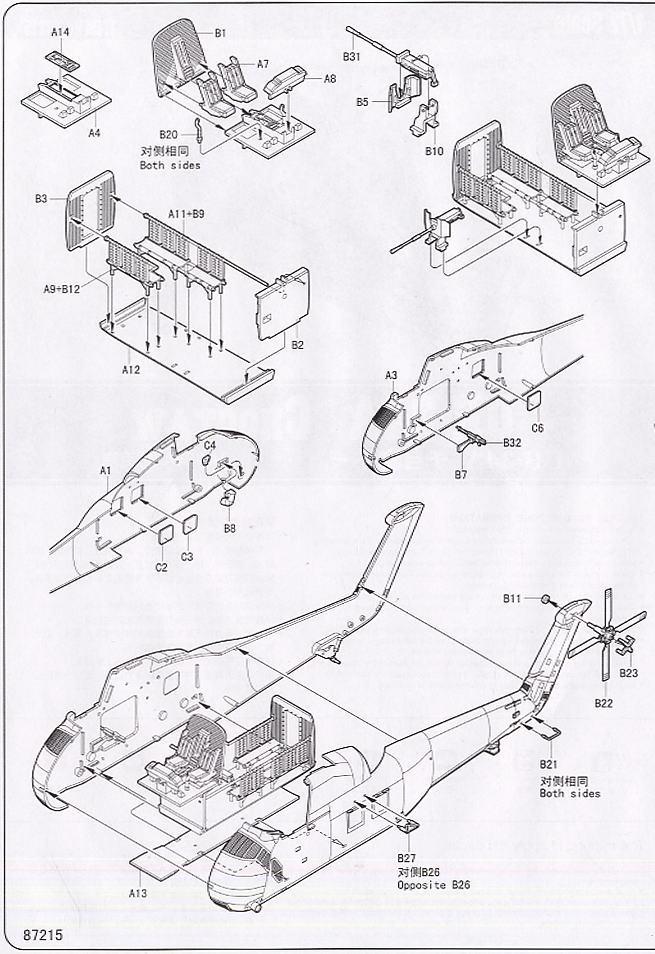 B26 Fire Bomber