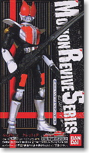 Motion Revive Series 仮面ライダーVol.1 8個セット(完成品)