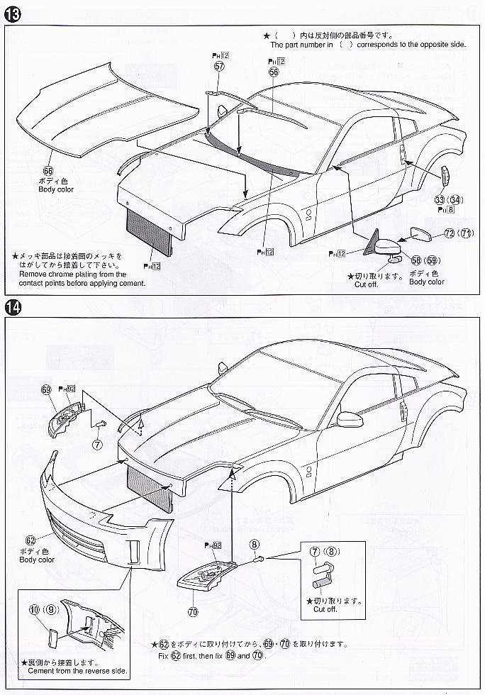 33 Fair Lady Z Version St 05 Option Model Car Images List