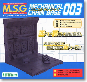 Mechanical Chain Base 003 (Display)