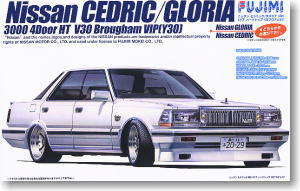 Nissan Cedric / Gloria H.T. V30 Turbo Brougham VIP (Model Car)
