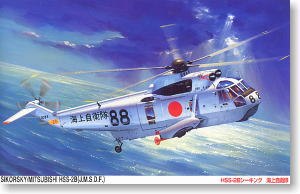 HSS-2B Seaking (Plastic model)