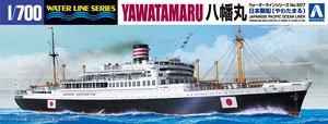 日本客船 八幡丸 (プラモデル)