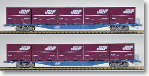 (HO) Koki 104 19D Container Loading (2-Car Set) (Model Train)
