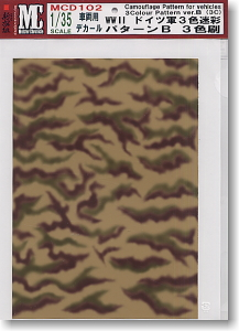 SS-Leibermuster - kamouflage.net — military camouflage patterns