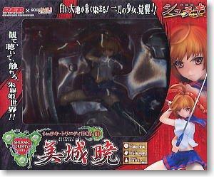 Used Good Smile Company Shuraki Trinity BOX-02 RyuMei Feng PVC figure From Japan