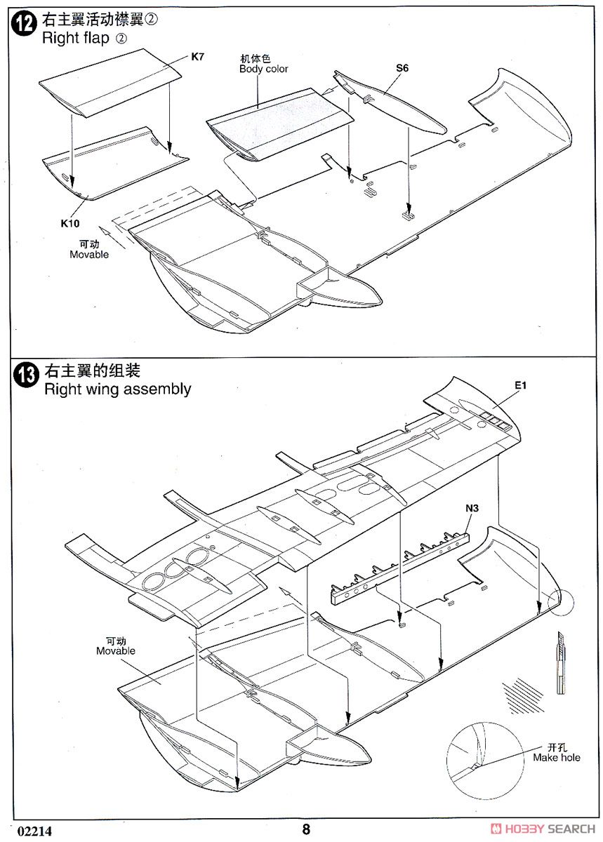 A 10a Thunderbolt Single Seater Plastic Model Images List