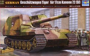 ドイツ軍 兵装運搬車輌 `グリレ17` (プラモデル)