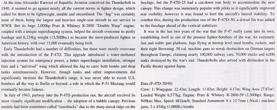 P-47D-30/40 Thunderbolt `Europe the Front` (Plastic model) About item(Eng)1