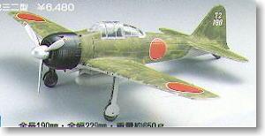 零式艦上戦闘機32型 第204海軍航空隊 杉田庄一機 (完成品飛行機 ...