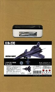 Japan Navy F/A-27C (Plastic model)