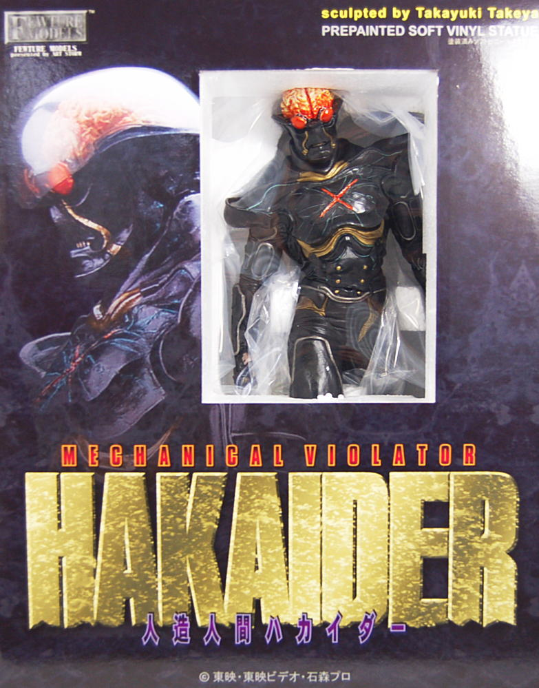 Cyborg Hakaider Art Storm Ver. (Completed) Item picture9