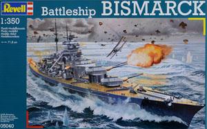 ドイツ戦艦 ビスマルク (プラモデル)