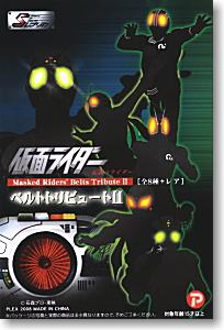 Sレプリカ 仮面ライダーベルトトリビュートII 10個セット (完成品)
