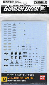 ガンダムデカール (MG) MSN-100 百式用 (ガンプラ)