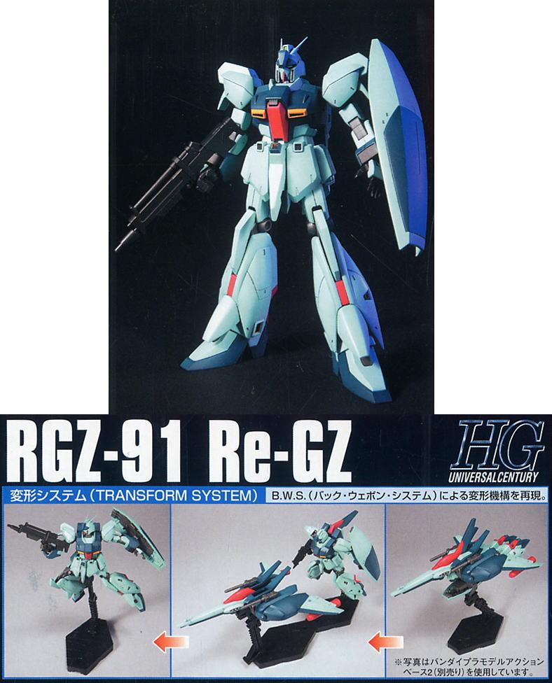 RGZ-91 リ・ガズィ (HGUC) (ガンプラ)