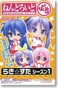 Nendoroid Petite Lucky Star Season 1 12 pieces (PVC Figure) Only one per each person please.
