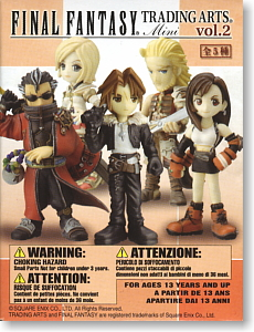 Final Fantasy Trading Arts Mini Vol.2 9pieces (Completaed Figure)