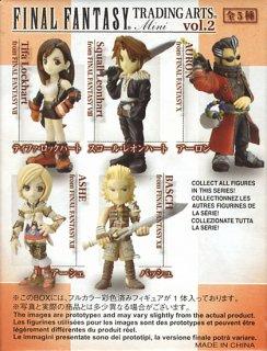 Brand New Factory Box of 9 Figures 2008 Final Fantasy Trading Arts Mini Vol 2