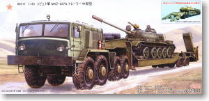 Soviet MAZ-537G Trailer Middle Type (Plastic model)
